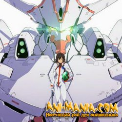 Captain Earth OST
