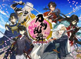 Token Ranbu станет аниме