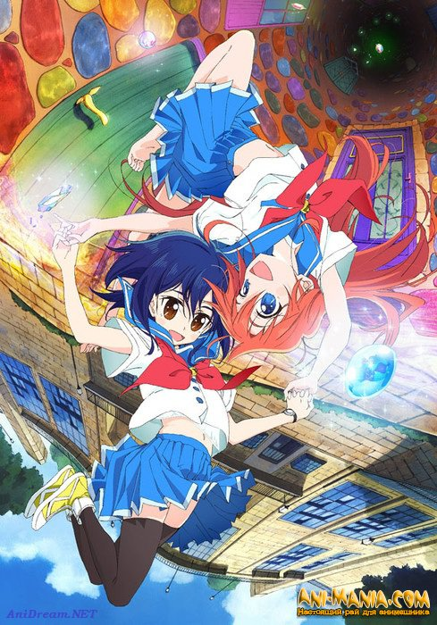 ����� ������ ����� �Flip Flappers�